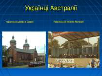 Українці Австралії Українська церква в Сіднеї Український оркестр Австралії