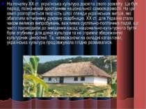 На початку XX ст. українська культура досягла свого розквіту. Це був період, ...