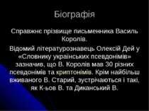 Біографія Справжнє прізвище письменника Василь Королів. Відомий літературозна...