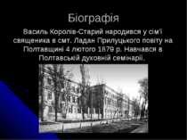 Біографія Василь Королів-Старий народився у сім'ї священика в смт. Ладан Прил...