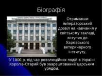Біографія Отримавши імператорський дозвіл на навчання у світському закладі, в...