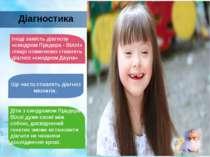 Діти з синдромом Прадера-Віллі дуже схожі між собою, досвідчений генетик змож...