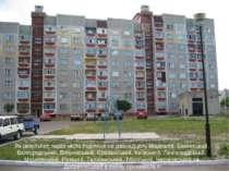 Як результат, зараз місто поділене на дванадцять кварталів: Бакинський, Бєлго...