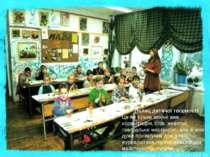 Палац дитячої творчості Це не тільки звичні вже хореографія, спів, живопис, т...