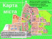 Карта міста Зручне економіко-географічне положення міста зумовлено його розмі...