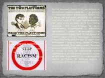 Другий важливий чинник із тих, що привели до виникнення сучасного расизму, — ...
