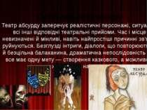 Особливості жанру Театр абсурду заперечує реалістичні персонажі, ситуації й в...