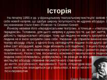 Історія На початку 1950-х рр. у французькому театральному мистецтві заявив пр...
