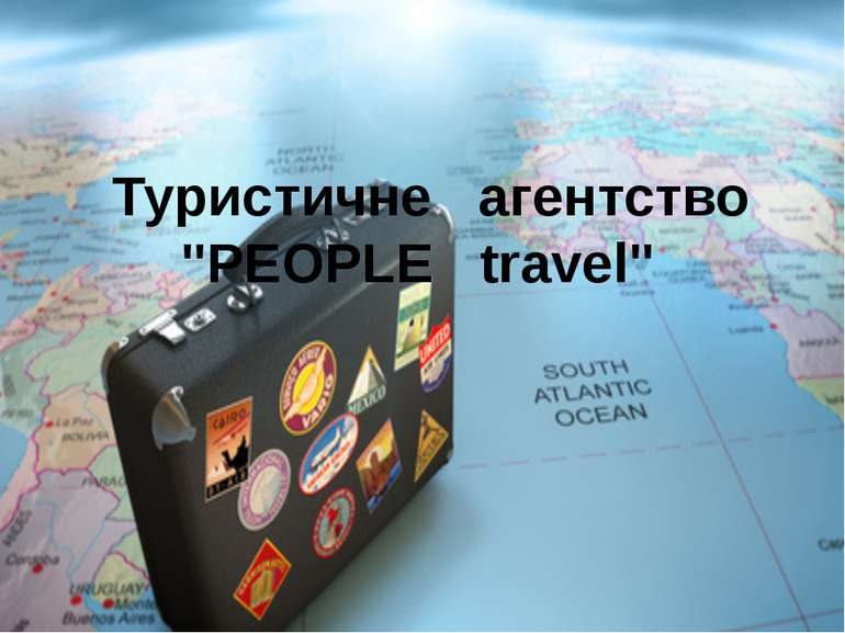 "Туристичне агентство ""PEOPLE travel"""