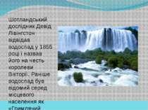 Шотландський дослідник Девід Лівінгстон відвідав водоспад у 1855 році і назва...