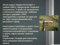 Після смерті лідера Югославії 4 травня 1980 р. відцентрові тенденції посилили...