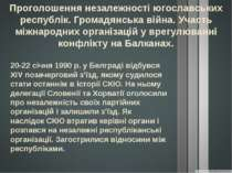 Проголошення незалежності югославських республік. Громадянська війна. Участь ...