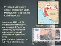 У травні 1991 року серби створили уряд Республіки Сербської Крайни (РСК). Кар...