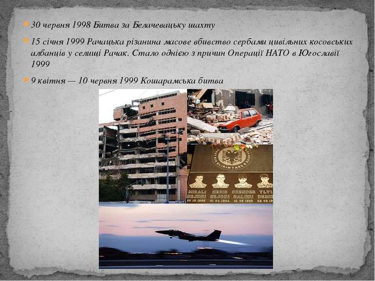 30 червня 1998 Битва за Белачевацьку шахту 15 січня 1999 Рачацька різанина ма...