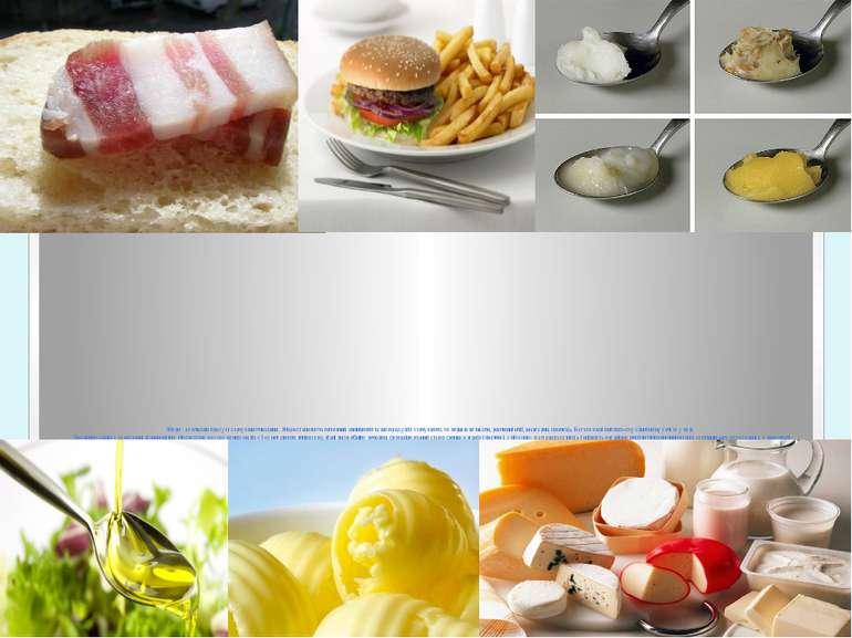 Жири - важливий продукт харчування людини. Жири становлять головний компонен...