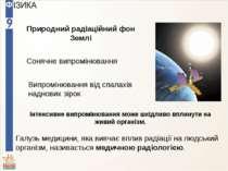Галузь медицини, яка вивчає вплив радіації на людський організм, називається ...