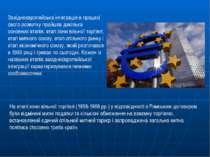 Західноєвропейська інтеграція в процесі свого розвитку пройшла декілька основ...