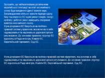 Зрозуміло, що найважливішим досягненням європейської інтеграції на етапі екон...
