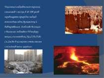 Техногенні надходження окремих елементів і сполук в 10-100 разів перевищують ...