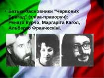 """Батьки-засновники """"Червоних Бригад"""" (зліва-праворуч): Ренато Курчо, Маргаріт..."""