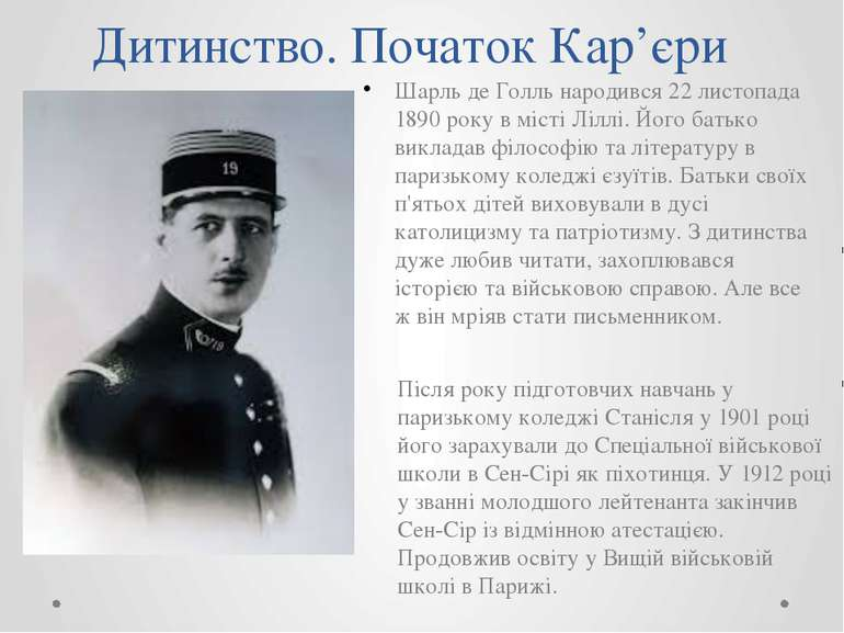 Дитинство. Початок Кар'єри Шарль де Голль народився 22 листопада 1890 року в ...