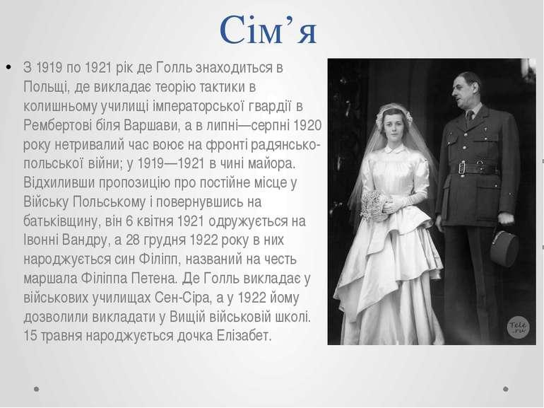 Сім'я З 1919 по 1921 рік де Голль знаходиться в Польщі, де викладає теорію та...