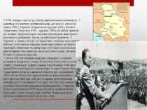 У 1991 чотири з шести республік проголосили незалежність. У відповідь Мілошев...