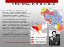 «Велика Югославія Після війни Йосип Броз Тіто (прем'єр-міністр Югославії з 7 ...