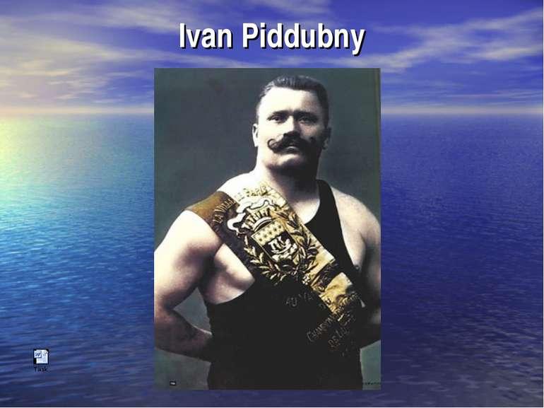 Ivan Piddubny