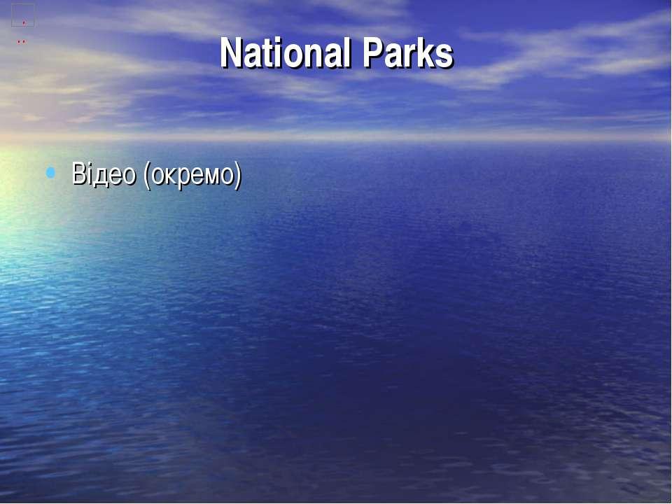 National Parks Відео (окремо)