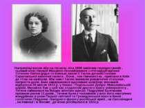 Наприкінці весни або на початку літа 1908 закінчив передостанній , сьомий кла...