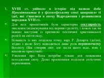 XVIII ст. увійшло в історію під назвою доба Просвітництва й у філософському с...