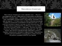Миколаївська обсерваторія (повна офіційна назва — Науково-дослідницький інсти...