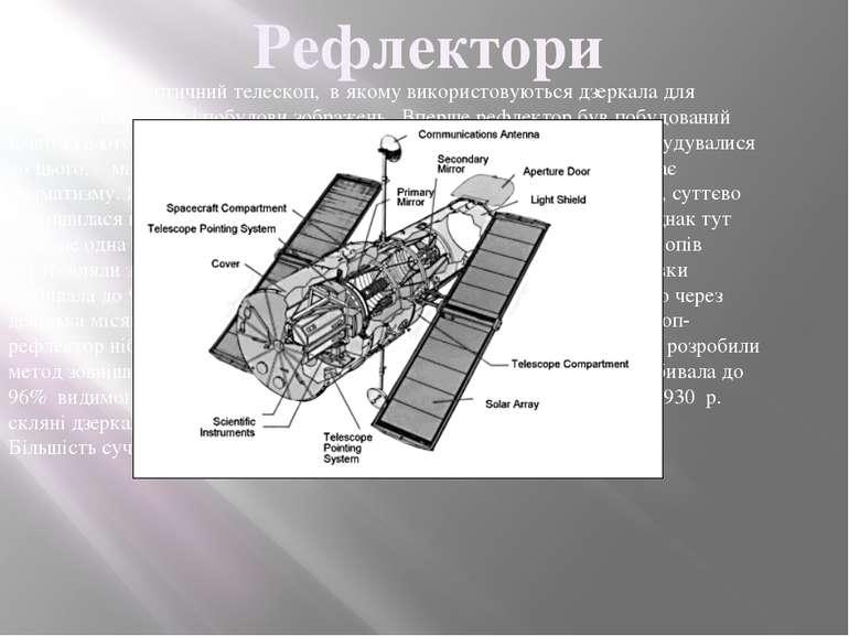 Рефлектори Рефлектор — оптичний телескоп, в якому використовуються дзеркала д...