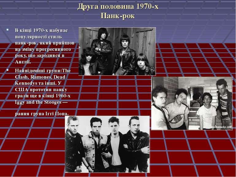 Друга половина 1970-х Панк-рок В кінці 1970-х набуває популярності стиль панк...