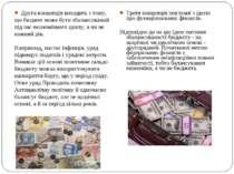 Третя концепція пов'язані з ідеєю про функціональних фінансів. Відповідно до ...