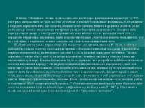"""В праці """"Новий погляд на суспільство, або досвід про формування характеру"""" (1..."""