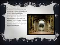 Ренесанс (Відродження), епоха інтелектуального і художнього розквіту, який по...