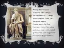 Автор: Мікеланджело Буонаротті (1475-1564 рр.) Час створення: 1513 - 1515 рр....
