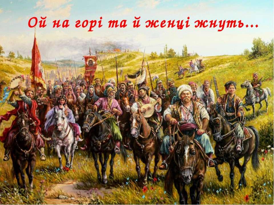 Пророссийски настроенные жители Донбасса и Крыма опираются на советскую идентичность и мифы, - Вятрович - Цензор.НЕТ 4578