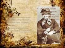 Першим сильним почуттям юного Франка було кохання до попівни Ольги Рошкевич. ...