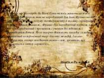 «Як не міг Леонардо да Вінчі бути тільки живописцем або тільки скульптором, т...