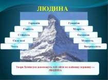 Твори Хемінгуея допоможуть тобі зійти на найвищу вершину — ЛЮДИНА
