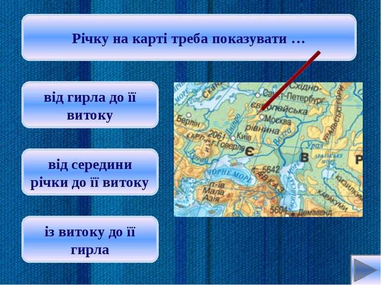 """Синевир Яке з озер України називають «Морським оком""""? Сиваш Світязь Oksana:"""