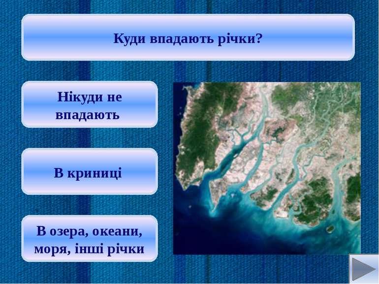 Ресурси інтернету 1 слайд Фон зі скрап набору «Mermaid lagoon - Лагуна русало...