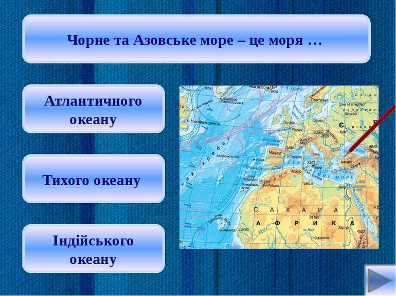 Ділянка надмірно зволоженої земної поверхні – це … болото джерело озеро Oksana: