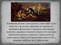 Головними рисами сталиідеалізмуфілософіїі культ почуттів, а не розуму, зв...