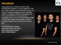 Nickelback Найвідоміші представники: