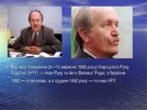 Від часу створення (8—10 вересня 1989 року) Народного Руху України (НРУ) — чл...