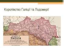 Королівство Галіції та Лодомерії